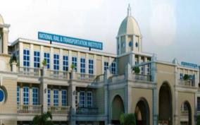 national-rail-and-transportation-institute-announces-admissions-for-academic-year-2020-21