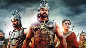 5-years-of-baahubali