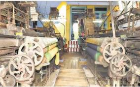 industrial-production-and-use-based-index-for-the-month-of-may