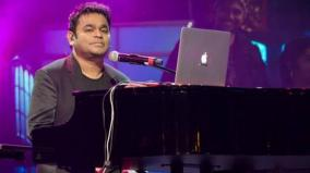 arrahman-interview