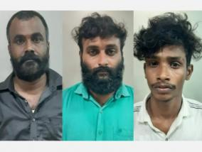 fraud-call-center-in-chennai-raided