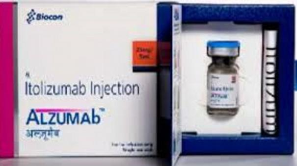 drug-regulator-okays-psoriasis-injection-for-limited-use-in-treating-covid-19-patients