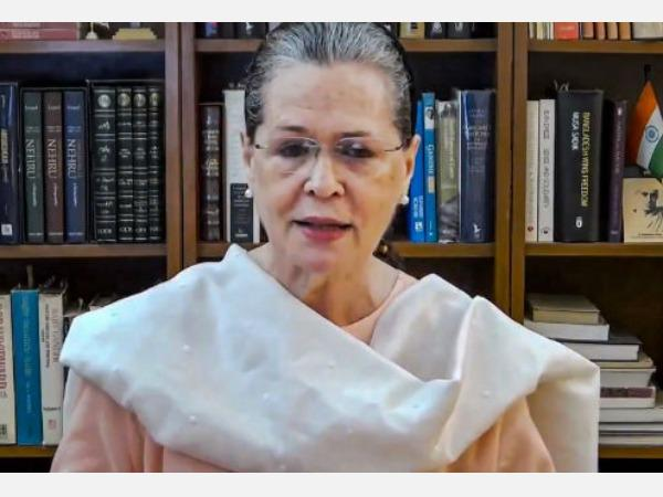 sonia-gandhi-holds-meet-with-congress-ls-mps-to-discuss-political-covid-19-situation-in-india