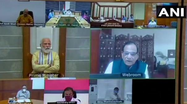 pm-chaired-review-meeting-on-covid-19-pandemic-preparations