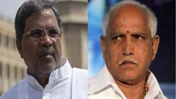 cm-office-bearer-test-positive-for-covid-yedyyurappa-self-quarantines-ex-cm-siddharamiah-moves-out-of-bangalore