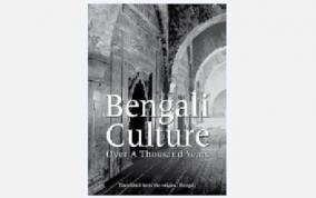 bengali-culture
