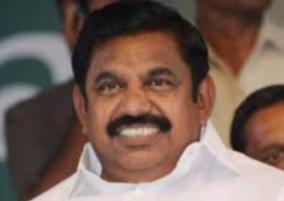 cm-palanisamy-writes-letter-to-minister-ramesh-pokhriyal