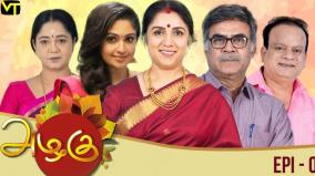 shruthi-raj-video-about-azhagu-serial