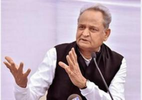 bjp-offering-mlas-15-crore-trying-to-topple-government-ashok-gehlot