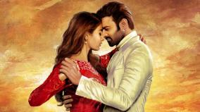 radhe-shyam-first-look