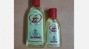 hand-cleansing-iso-propyl-alcohol-ipa-based-gel