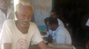 madurai-ramu-thatha-akshyapatram-of-poor-and-the-needy-dies