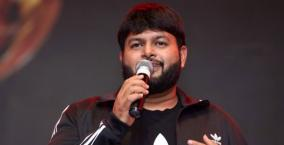 thaman-in-malayalam-movie