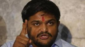 hardik-patel-appointed-working-president-of-gujarat-pradesh-congress-committee