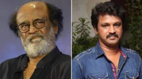 cheran-tweet-about-rajini