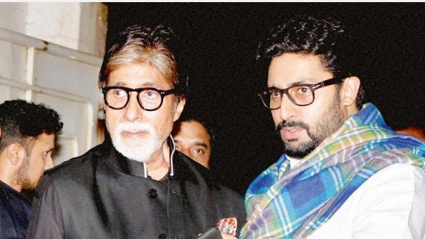 amitabh-bachchan-and-son-abhishek-test-positive-for-covid-19-hospitalised