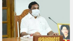 tn-cabinet-meeting