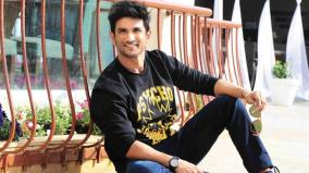 sushant-gets-road-roundabout-named-after-him-in-hometown-purnea