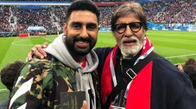 abisheik-bachchan-instagram-post