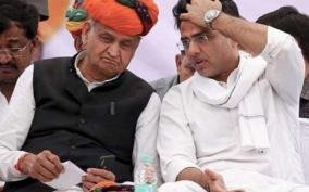 ashok-gehlot-calls-meeting-of-congress-mlas