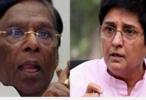 difference-in-puducherry-fund-allotment