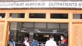 chengalpattu-corona-cases