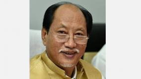 nagaland-politics