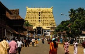 sc-to-pronounce-verdict-on-monday-on-sree-padmanabhaswamy-temple-management-dispute