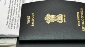 passport-for-girl-students