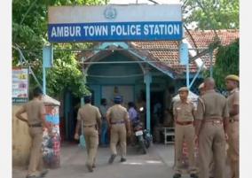 ambur-self-immolation-issue-dsp-investigation-tn-news