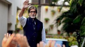 amitabh-bachchan-thanks-fans-friends-for-concern-and-prayers