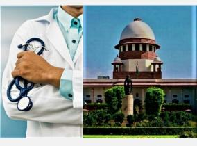 case-seeking-50-quota-for-obc-students-in-places-allotted-to-tamil-nadu-central-package-in-medical-studies-the-supreme-court-allowed-the-high-court-to-inquire