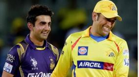 sharing-room-with-m-s-dhoni-gambhir-recalls