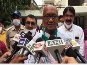 digvijaya-takes-jibe-at-jyotiraditya-scindia-over-madhya-pradesh-portfolio-allocation