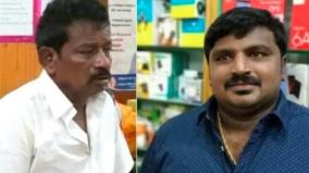 sathankulam-case-cbi-seeks-cistody-of-5-police