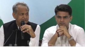 rajasthan-ghelot-sachin-politics