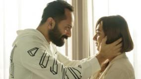 fahad-faasil-interview