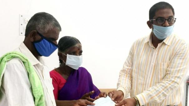 erode-district-collector-helps-handicapped-couple