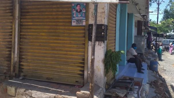 theni-all-sshops-to-be-closed-till-26th-july