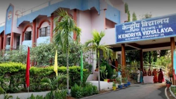 kv-admission-2020-obc-reservation-in-kendriya-vidyalaya-admission-guidelines