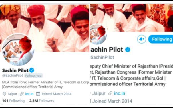 sachin-pilot-changes-his-bio-on-twitter