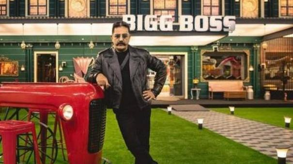 vijay-tv-explanation-about-bigg-boss-4