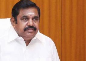cm-palanisamy-tests-negative-for-corona-virus