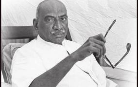 mk-stalin-on-kamarajar-s-birthday