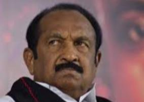vaiko-urges-to-withdraw-amendments-in-election-act