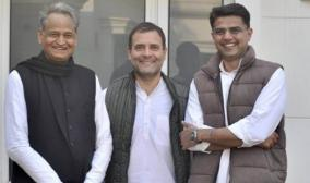 sachin-pilot-removed-as-deputy-chief-minister-announces-congress-leader-randeep-singh