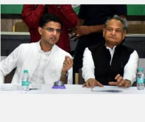 pilot-playing-into-the-hands-of-bjp-gehlot