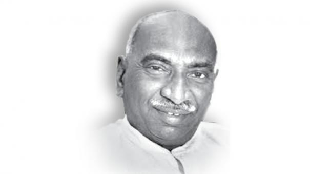 lesson-from-kamaraj