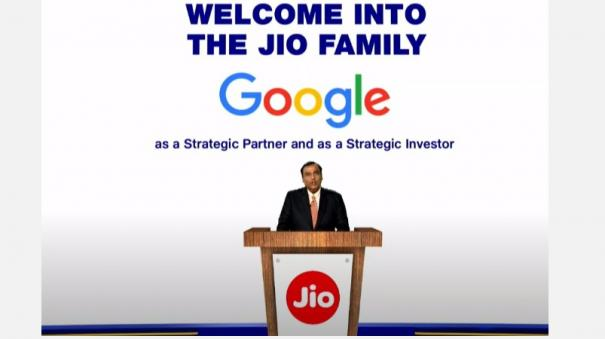 google-picks-7-7-pc-stake-in-jio-for-rs-33-373-cr