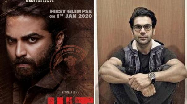 rajkummar-rao-to-star-in-hindi-remake-of-telugu-thriller-hit